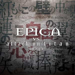 Epica - Epica VC Attack on Titan Songs
