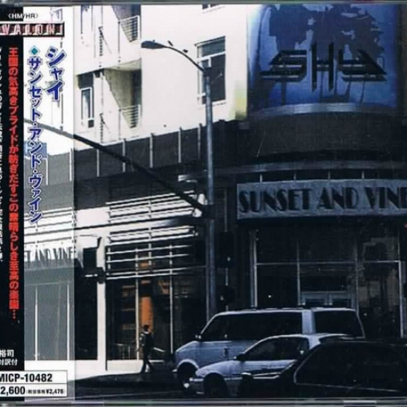 Shy - Sunset And Vine - Japanese Edition with Bonus Track