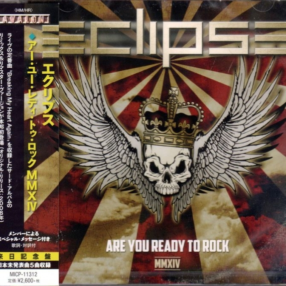 Eclipse - Are You Ready To Rock MMXIV - Japanese Edition + 6 Bonus Tracks
