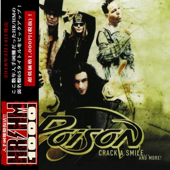 Poison - Crack A Smile... And More (JAPANESE EDITION) - Reissue 2018